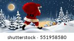 vector winter landscape with... | Shutterstock .eps vector #551958580