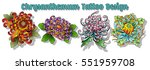 vector chrysanthemum tattoo... | Shutterstock .eps vector #551959708