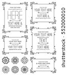 flourish floral frames  ... | Shutterstock .eps vector #552000010