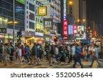 hong kong   china   jan 07  ... | Shutterstock . vector #552005644