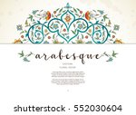 vector vintage decor  ornate... | Shutterstock .eps vector #552030604