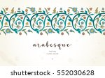 vector vintage decor  ornate... | Shutterstock .eps vector #552030628