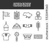 ukraine icons set   Shutterstock .eps vector #552049060