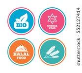 natural bio food icons. halal... | Shutterstock .eps vector #552127414