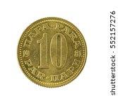 10 yugoslav para coin  1959 ... | Shutterstock . vector #552157276