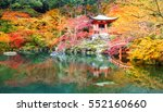 japanese fall autumn.kyoto... | Shutterstock . vector #552160660