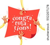 vector congratulation card with ... | Shutterstock .eps vector #552207178