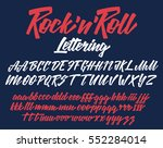 rock n roll handwritten... | Shutterstock .eps vector #552284014
