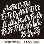 handwritten lettering vector... | Shutterstock .eps vector #552284020