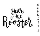 inscription year of the rooster.... | Shutterstock .eps vector #552295198