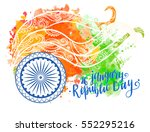 inscription happy indian... | Shutterstock .eps vector #552295216