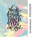 black and white hand lettering... | Shutterstock .eps vector #552318334