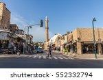 tel aviv   november 22  view of ... | Shutterstock . vector #552332794