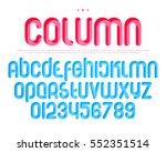 3d illusion alphabet letters... | Shutterstock .eps vector #552351514