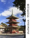 Three Story Pagoda Of Narita...