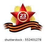 february 23 fatherland defender ... | Shutterstock .eps vector #552401278