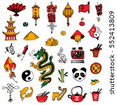 china sketch icons set isolated ... | Shutterstock .eps vector #552413809