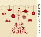 chinese new year lettering and... | Shutterstock .eps vector #552425674