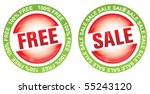 button of promottion | Shutterstock .eps vector #55243120