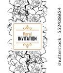 romantic invitation. wedding ... | Shutterstock . vector #552438634