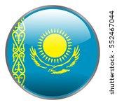 kazakhstan flag. round isolated ... | Shutterstock .eps vector #552467044