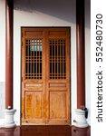 window wood | Shutterstock . vector #552480730