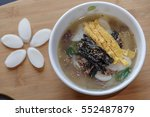 traditional korean dish ...   Shutterstock . vector #552487879