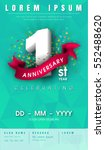 1 year anniversary invitation... | Shutterstock .eps vector #552488620