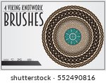 set of viking knotwork brushes. ... | Shutterstock .eps vector #552490816