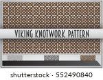 viking  celtic seamless pattern....