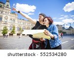 happy tourists sightseeing city ... | Shutterstock . vector #552534280