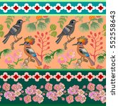 japanese garden border.... | Shutterstock .eps vector #552558643