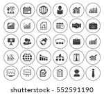 management icons set | Shutterstock .eps vector #552591190