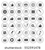 media icons set | Shutterstock .eps vector #552591478