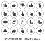 hand icons set | Shutterstock .eps vector #552591613