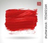 brush stroke and texture.... | Shutterstock .eps vector #552602164