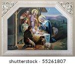 Small photo of Nativity Scene