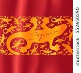 antonio gaudi lizard  gecko...   Shutterstock .eps vector #552650290