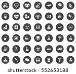 medical icons | Shutterstock .eps vector #552653188