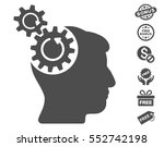 head cogs rotation icon with... | Shutterstock .eps vector #552742198
