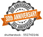 30th anniversary. stamp.... | Shutterstock .eps vector #552743146