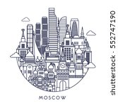 moscow detailed skyline. travel ... | Shutterstock .eps vector #552747190
