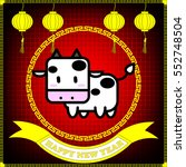 Happy New Year Of Ox Year On...