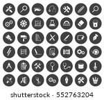 tools icons   Shutterstock .eps vector #552763204