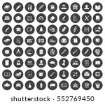 education icons | Shutterstock .eps vector #552769450