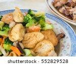 Closeup Of Stir Fry Vegetable...