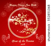 happy chinese new year 2017... | Shutterstock .eps vector #552851368