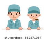 male workers and female workers | Shutterstock .eps vector #552871054