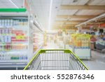 supermarket aisle with empty... | Shutterstock . vector #552876346