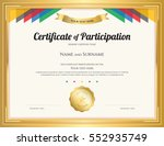 certificate of participation... | Shutterstock .eps vector #552935749